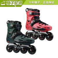 Tandem wheel Red standard black green standard black red customized red black green customized black green customized black green customized black green high configuration (with twincam-9 Pro) red high configuration (with twincam-9 Pro) black green protective gear package red protective gear package