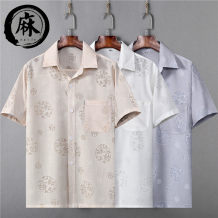 shirt Fashion City Hankeryua / haokeyuan If you don't know how to wear it, it's recommended to wear it in a size of 43-135kg Thin money Short sleeve