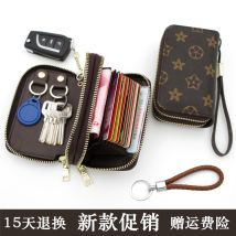 key case PU BVAGEDI Black gray dark brown large black large brown large black gray large red black brown dark brown brand new zipper Geometric pattern Business / OL youth printing Concealed change, zipper, ID, card and key Erect funds one hundred and eighty thousand five hundred and nine female other