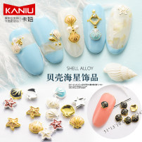 Manicure tools Normal specification Kaniu / kaniu Bz8-01 # (2 Pack) bz8-02 # (2 Pack) bz8-03 # (2 Pack) bz8-04 # (2 Pack) bz8-05 # (2 Pack) bz8-06 # (2 Pack) bz8-07 # (2 Pack) bz8-08 # (2 Pack) bz8-09 # (2 Pack) bz8-10 # (2 Pack) Manicure tools Any skin type Comfort of using effect Nail accessories