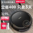 sweeping machine Ecovacs / covos 0.45L 10.2cm 2600mAh Golden black Floor sweeping robot Planning style Trailing suction yes Mechanical + electronic double layer protection Yes nothing 70-200㎡ Yes Ecovacs / covos dn520 nothing Mobile remote control Other intelligence Corvos robot 36 months Effective