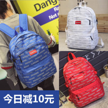Backpack Other / other White red blue black
