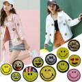 Cloth stickers 1 2 3 4 5 6 7 8 9 complete set DIY