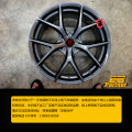 hub Wanfeng FT552 dark grey 18X8J 19x8.5J 19x9J 19x10J