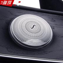 Car interior patches / stickers Elegant architecture Mercedes Benz horn cover Door handle door internal control panel Metal