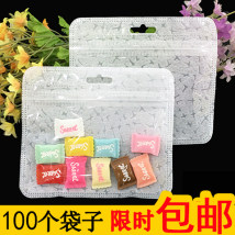 Gift bag / plastic bag 11*7 Pearlescent (normal quality)