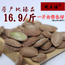 melon seed Edible agricultural products Anhui five FU Anhui Province 500g Other /other China Mainland Trichosanthes seed Anqing City Salt and pepper taste