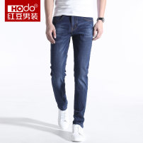 Jeans Youth epidemic 90 light blue +87 denim blue Hodo/Red Bean Thirty conventional Micro-bomb Conventional denim HWJ6K5590-2 Cotton 63.7% Polyester 33.9% Polyurethane Elastic Fiber (Spandex) 1.3% Viscose Fiber (Viscose) 1.1% Summer of 2018 Pure electricity supplier (only online sales)