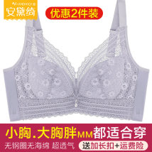 Bras Type V Three quarters of Fixed shoulder strap No rims 75B75C75D75E80B80C80D80E85B85C85D85E90B90C90D90E Rear four rows of buckles An Qi Young women