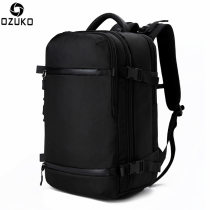 """Backpack oxford Ozuko / Jianneng Blue 17 """"camouflage 20"""" light gray 20 """"black 20"""" blue 20 """"camouflage 17"""" light gray 17 """"black 17"""" brand new large zipper leisure time Double root European and American fashion soft youth no Soft handle Solid color Yes male Water splashing prevention Vertical square"""