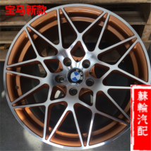 hub BMW / BMW aluminium alloy M4 Forging and casting 18 inches 19 inches Low pressure casting Automobile modified parts Low distribution to high distribution 8.5J 9.5J 72.56mm Thirty-five 18X8.5J 18x9.5J 19x8.5J 19X9.5J