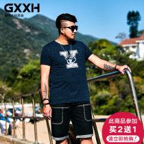 T-shirt Youth fashion T18736c blue routine 6XL GxxH t18736c Cotton 95% polyurethane elastic fiber (spandex) 5% Spring of 2018 Pure e-commerce (online only)
