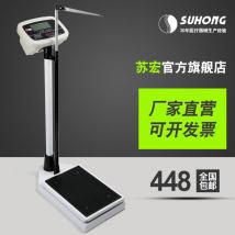 Scale / health scale Uhong / Su Hong RGZ-200 Spring 2017