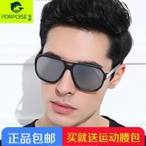 Sun glasses Серебряные, синие, черные, зеленые, голубые, серебряные, серые. Классический комфорт. Круглое лицо с длинным лицом мужчина Описание зеркала