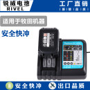 Electric drill Chinese Mainland Makita / Makita BL1830 Direct current other Charger 3A output charger 6A output Others 18V