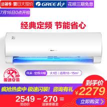 air conditioner Большой 1 Постоянная скорость Холодный и теплый электрический вспомогательный 10 - 15 квадратных метров стена Уровень 3 Белоснежка Gree / Gree KFR-26GW / Nh ... эффективный См. Аксессуары Zhuhai Gree Electric Co., Ltd. Zhuhai Gree Electric Co., Ltd. KFR-26GW/NhBaD3