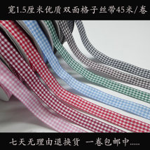 Ribbon / ribbon / cloth ribbon Light pink red wine red black dark green coffee sky blue Dingxin WWWWWWWWW22 1.5 cm High quality Plaid ribbon Common colors