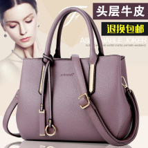 Bag handbag cowhide other AIBKHK Deep Fuchsia black Lavender brand new Fashion trend in leisure time soft zipper no Solid color Single root Yes youth Horizontal square Sewing Soft handle polyester fiber Zipper hidden bag mobile phone bag certificate bag sandwich zipper bag S9184 Inner patch pocket