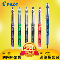 Roller ball pen Pilot / Baile 0.5mm 1 Black red blue other / other BL-P50 Purple red green blue black blue black Student white collar Quick drying no