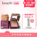Honey powder / loose powder Benefit U.S.A Normal specification no Skin tone Brown (mini) Brown Benefit / BeiLingFei tropical style December 1, 2021 to December 2, 2021 Tropical style Rouge powder