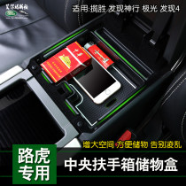 Vehicle storage bag / box Zhongsheng Glove box air-25-6 other Suspended type