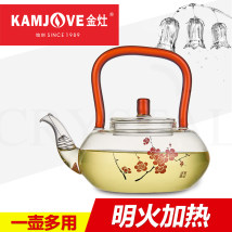 teapot Ordinary glass Chaozhou City Heat resistant glass yes Self made pictures AC-260【600ml】 Kamjove / Jinzao 501ml (inclusive) - 600ml (inclusive) AC-260 Chinese style Solid color AC-260