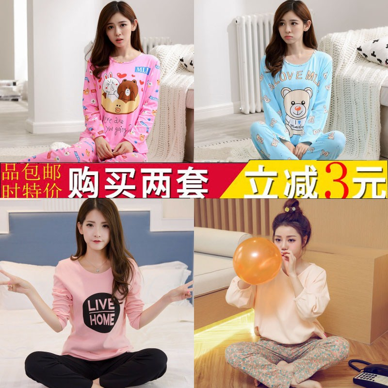 Pajamas / housewear set female Other / other M-70-90 kg l-90-108 kg xl-108-118 kg xxl-118-135 kg other Long sleeves Cartoon pajamas autumn Thin money Crew neck Cartoon animation trousers Socket youth 2 pieces rubber string More than 95% modal  printing 200g and below