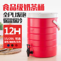 Lunch box / heat preservation bucket / heat preservation pan sj-001 Metal Chinese Mainland Naswell 1st floor Self made pictures Above 2L