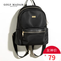 Backpack nylon Golf / Golf Style 1 Black Style 2 Black Style 2 gray green style 3 cool black style 3 Millennium pink style 3 wax pink green style 4 Black brand new Small zipper leisure time Double root European and American fashion soft youth no Soft handle Solid color Yes female Vertical square yes