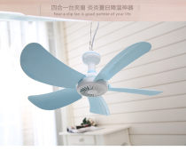 Mini fan Other / other Direct charging of power supply Chinese Mainland nothing
