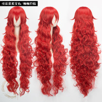 Cosplay accessories Wigs / Hair Extensions goods in stock Manqi Pavilion 110cm 140cm Cartoon characters