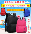 Backpack oxford Mywaybrother brand new large zipper leisure time Double root Japan and South Korea soft children yes written words Yes All waterproof other Zipper pocket, mobile phone pocket, certificate pocket, sandwich zipper pocket, computer pocket, camera pocket nylon fashion yes Open your pocket