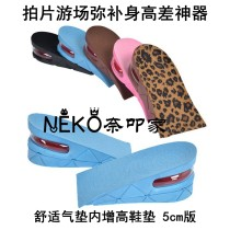 Cosplay accessories other goods in stock Neko Blue one pair leopard print one pair brown one pair black one pair Average size Shoot this alone