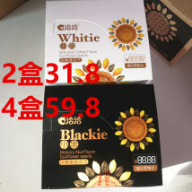 melon seed package ChaCheer/Contact Anhui Province 360g sunflower seeds China Mainland Little black and little white Hefei City Qiaqia Food Co., Ltd. Two hundred and forty SC11834010705158 four billion eight million eight hundred and seventy-seven thousand eight hundred and nineteen Bags Closed shade