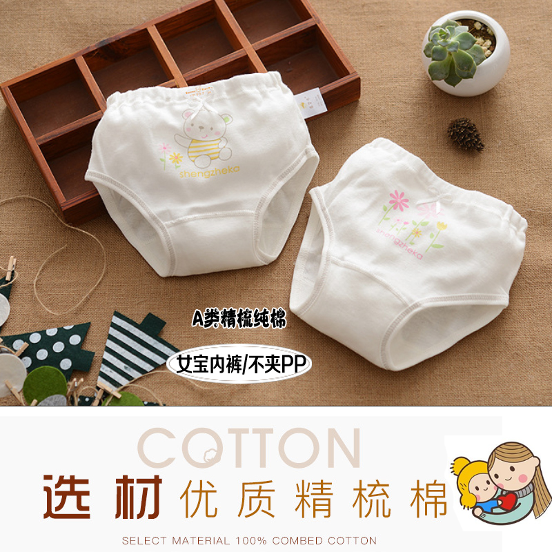 underpants cotton Other / other White pig Pink Rabbit Pink bird 80cm 90cm 100cm 110cm 120cm Cotton 100% Four seasons female 1-3 years old Class A np07280