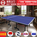 Table tennis table Double fish Two hundred and one Genuine ★ Guangzhou Shuangyu 201 mobile single folding table tennis table (dark green) training table tennis table
