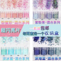 Other DIY accessories Other Accessories other 1.00-9.99 yuan