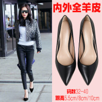 Low top shoes Feet wide, meat, please take a big size 32 33 34 35 36 37 38 39 40 FGMZJ Bare color black (8cm) off white (8cm) red (8cm) bare color (8cm) black (5.5cm) off white (5.5cm) red (5.5cm) bare color (5.5cm) red black off white Sharp point Fine heel Sheepskin (except cashmere / cashmere) 180g