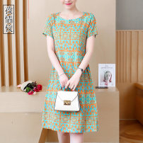 Dress Summer of 2018 SMLXL2XL3XL Yellow stripes, green leaves, red leaves and green leaves Long skirt Commuting Single Short sleeve Round neck Color Loose waist Sleeve A-line skirt conventional Korean version 30-34 years old ZQY2018X0191 Lyric instrument 100% other