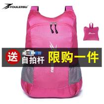 Backpack Other / other Basaltic lake blue purple black grey 25 liters For men and women PF-1 One hundred and sixty-eight General camping / hiking yes oxford no China soft roll