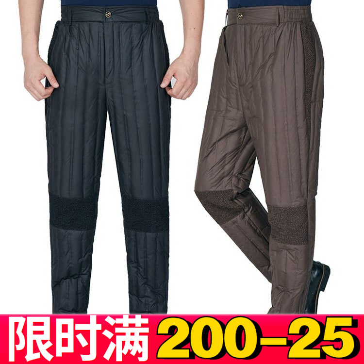 Down pants Nanxilong Brown, navy blue L,XL,2XL,3XL,4XL,5XL Fashion City trousers Inside wear 70% - 79% white duck down Home old age 189506YRK Business Casual Slim fit Solid color New polyester fiber 100% Three dimensional tailoring nylon More than 95%