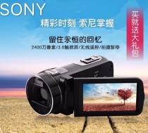Digital camera Оптическая стабилизация изображения Sony / Sony CMOS Three Официальный стандарт Пакет 1 Пакет 2 Пакет 3 Пакет 4 Пакет 5 1 / 5,8 дюйма Тип вспышки DV Дистанционно-дистанционно-дистанционный выпуск (5 лет) Более 6 миллионов Три сумки магазина новый 64GB Не поддерживается Сенсорный экран