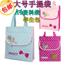 Shopping bag / environmental protection bag Longitudinal large Sun sunshine no Canvas large bow oxford