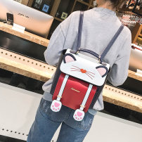 Backpack PU Snow rabbit Blue black brand new in Magnetic buckle campus Double root Japan and South Korea hard youth no Soft handle Cartoon animation Yes female All waterproof Vertical square Zipper hidden bag mobile phone bag certificate bag sandwich zipper bag polyester fiber Color contrast no