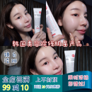 Facial mask doctorcos Normal specification Removing freckles and soothing skin yes Sleep wash free Doctorcos amino acid sleep free mask Any skin type the republic of korea 2015 Amino acid sleep free mask 100ml Guo Zhuang te Jin Zi j20160078