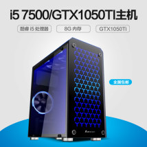 DIY compatible computer I won't support it No optical drive 2GB Shuozhi digital 120GB 300W 8GB M-ATX GTX 750Ti Intel / Intel Core i5 seven thousand and five hundred Air cooling Solid state hard disk (SSD) Intel B150 Package 1 package 2 package 3 package 4 package 5 package 6 package 7 Crazy game DDR4