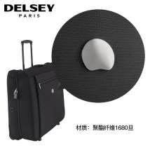 suitcase polyester fiber For men and women DELSEY black 20 inches Yes brand new 00124452100