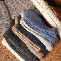 Socks cat Average size Dark blue camel grey blue denim Panex