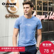 T-shirt Fashion City 05A green routine XXL Qzhihe / qianzhihe HMTT2806 Cotton 97% polyurethane elastic fiber (spandex) 3% other Spring of 2018