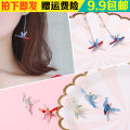Other DIY accessories Other accessories Acrylic RMB 1.00-9.99 Pink paper crane single price yellow paper crane single price blue red paper crane single price blue paper crane single price green paper crane single price brand new Fresh out of the oven Muziqiu ER-341 Summer of 2018